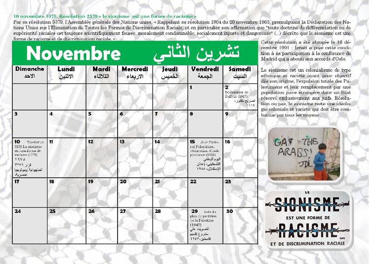 calendrier2013-novembre