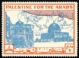 palestineforthearabs