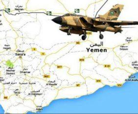 guerre-Yemen-Arabie-Saoudite[1]